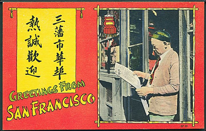 Greetings From San Francisco. Smith News Co. SF 30.