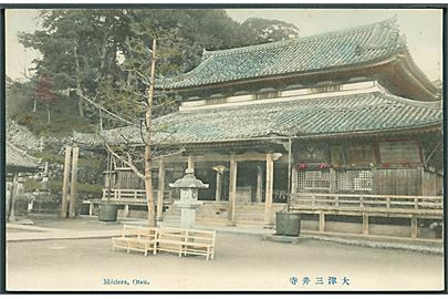 Japan, Miidera, Otsu. U/no.