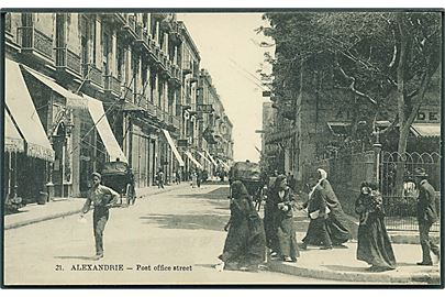 Egypten. Alexandrie. Post Office Street.  P. Coustoulides no. 21.