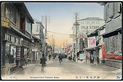 Japan, Kobe, Motomachi-dori Itchome. No. K34.
