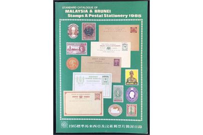 Standard Catalogue of Malaysia & Brunei. Stamps & Postal Stationery 1985. 198 sider.