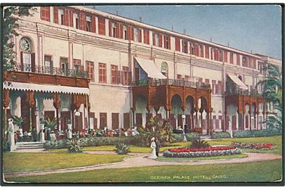 Gezireh Palace Hotel i Cairo, Egypten. Oilette no. 6.