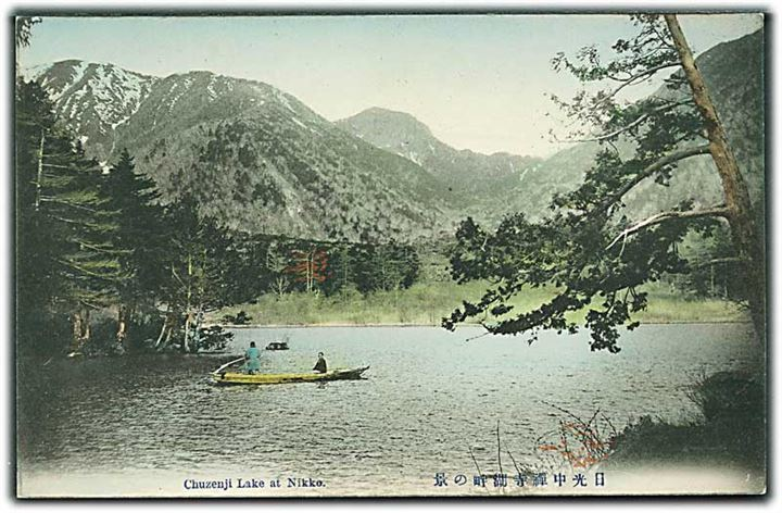 Chuzenji Lake at Nikko. U/no.