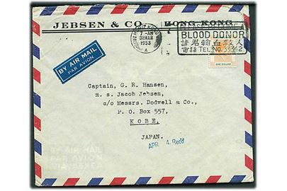 1$ George VI single på luftpostbrev fra Hong Kong d. 31.3.1953 til sømand ombord på M/S Jacob Jebsen, Kobe, Japan.
