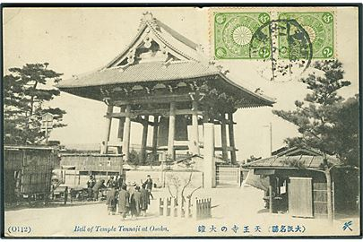 Bell of Temple Tennoji at Osaka, Japan. Tonboya no. 0112.