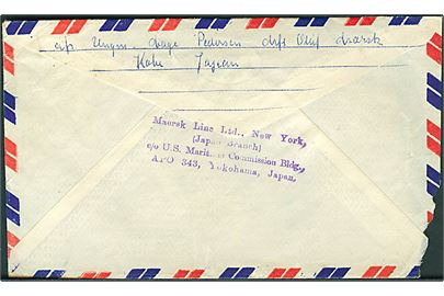15 cents på luftpostbrev stemplet U.S.Army Postal Service 7 BPO (= Yokohama, Japan) 8.12.1949 til Løkken, Danmark. Fra sømand ombord på M/S Oluf Mærsk i Kobe med afs.-stempel: Maersk Line Ltd. New York (Japan Branch) c/o U. S. Maritime Commission Bldg. APO 343, Yokohama, Japan. Revet i venstre side.