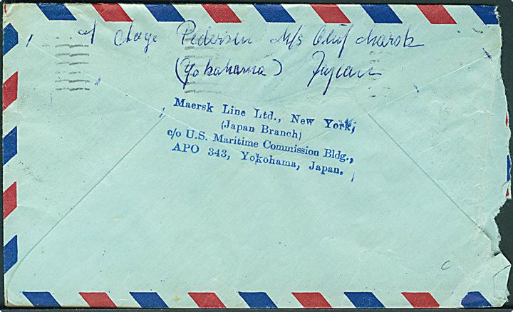 15 cents på luftpostbrev stemplet U.S.Army Postal Service 7 BPO (= Yokohama, Japan) 15.7.1949 til Løkken, Danmark. Fra sømand ombord på M/S Oluf Mærsk i Yokohama med afs.-stempel: Maersk Line Ltd. New York (Japan Branch) c/o U. S. Maritime Commission Bldg. APO 343, Yokohama, Japan. Revet i venstre side.