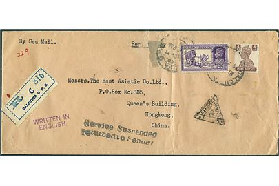 2 as. 6 ps. og 4 as. George VI på aflangt anbefalet brev fra ØK's kontor i Calcutta d. 21.11.1941 til ØK i Hong Kong. Returneret med stempel: Service Suspended / Returned to Sender. Indisk censur fra Calcutta.